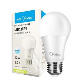Midea 美的 LED球泡 E27螺口 日光色 12W