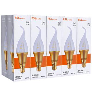 FSL 佛山照明 LED蜡尾泡 E14小口 暖白光炫金 3W*10支