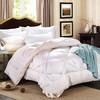 雅鹿·自由自在 被子家纺 保暖棉被秋冬天双人冬被被芯 2*2.3米-6斤 天使羽翼