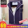 溢彩年华 布衣柜 简易衣柜组装布衣橱衣服布柜75*45*160cm紫罗兰色 DKB2-032