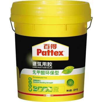Pattex 百得(Pattex) CG80 胶水无甲醛环保型 界面剂 CG80单桶