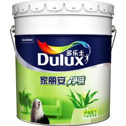 Dulux 多乐士 A991 家丽安净味内墙乳胶漆 白色18L