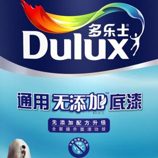 Dulux 多乐士 A914-65663 内墙乳胶漆  白色18L