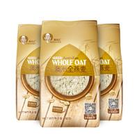 穗格氏 澳洲全燕麦 750g*3袋