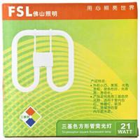 佛山照明(FSL)21W三基色方形管荧光2D管节能灯 白光