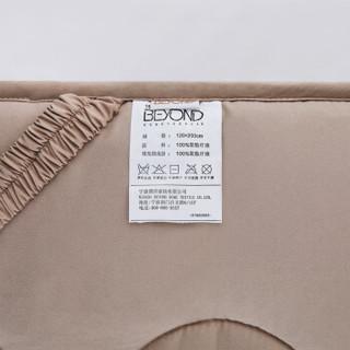 博洋家纺 BEYOND 床上用品 四季床垫被子榻榻米席梦思防滑双人可折叠保护床垫  双人珊瑚绒床褥款150*200cm