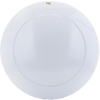 FSL 佛山照明 LED吸顶灯 拾贝 14W