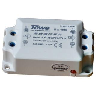 Towe 同为 K1/Pro 灯具电源无线遥控开关面板