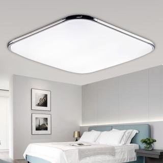 AOZZO 奥朵 CL40355 LED正方形吸顶灯 32W