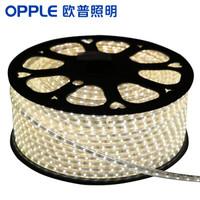 OPPLE 欧普照明 3528 LED灯带灯条高亮防水贴片吊顶霓虹暗槽灯软灯带 白光6500K