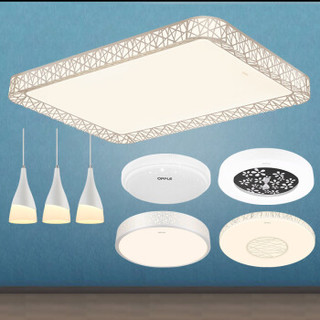 OPPLE 欧普照明 LED吸顶灯温馨套装 3室2厅套餐