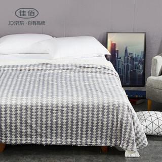 佳佰 毛毯 毯子 双层仿羊羔绒毯 办公室 午休毯 沙发盖毯 空调毯 春秋毯 灰印花 200*230cm 3.5斤