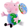Peppa Pig 小猪佩奇 毛绒玩具 乔治抱恐龙 30cm