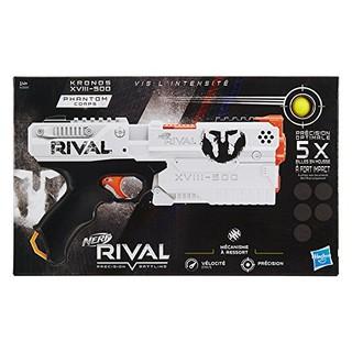 NERF 热火 RIVAL 竞争者系列 发射器