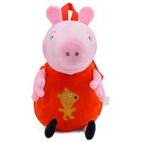 Peppa Pig 小猪佩奇 佩奇双肩包