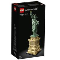 考拉海购黑卡会员:LEGO 乐高 建筑系列 21042 自由女神像
