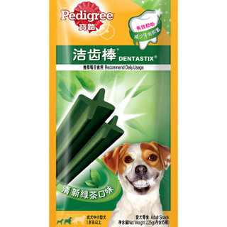 Pedigree 宝路 成犬中小型犬洁齿棒 绿茶味 225g