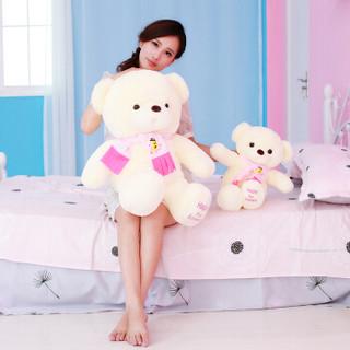 郁闷猪毛绒玩具 围巾熊泰迪熊 30cm