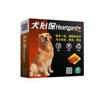 Heartgard 犬心保 宠物 驱虫药 L号 22kg以上 (整盒6粒装)
