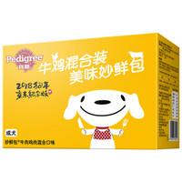 Pedigree 宝路 成犬妙鲜包 牛肉鸡肉混合口味 100g*12包整盒装