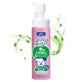 LION 狮王 二合一免洗清洁剂(犬用草本香)200ML