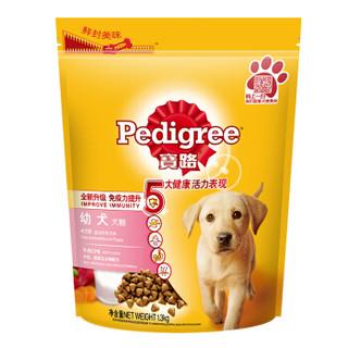 Pedigree 宝路 幼犬狗粮 牛肉味 1.3kg