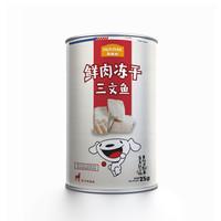 Myfoodie 麦富迪 麦富迪 狗零食 三文鱼鲜肉冻干25g