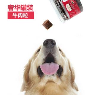 Myfoodie 麦富迪 狗零食 牛肉粒 180g*2罐
