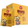 Wanpy 顽皮 Happy100系列 猫用鸡肉&金枪鱼鲜封包 70g*12袋 整盒装
