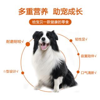 Myfoodie 麦富迪 清口香系列 狗零食 鸡肉牛皮蔬菜棒 125g
