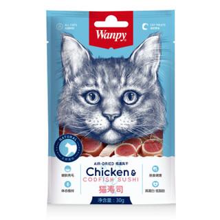 Wanpy 顽皮 猫零食 猫寿司 30g*12袋