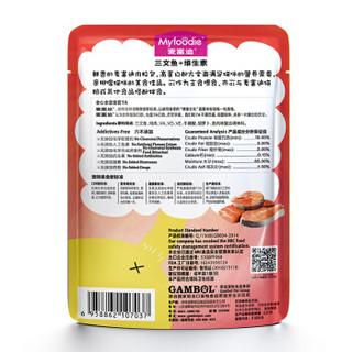 Myfoodie 麦富迪 猫湿粮 亲嘴鱼三文鱼+维生素 85g
