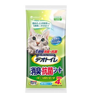 日本进口 佳乐滋(Gaines)双层猫砂盆适用尿垫 无香型 4P装