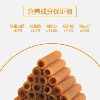 Myfoodie 麦富迪 狗零食磨牙棒 低敏配 方胡萝卜味 200g