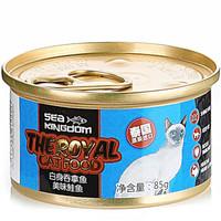 Sea Kingdom 海鲜王国 猫罐头 白身吞拿鱼美味鲑鱼 85g