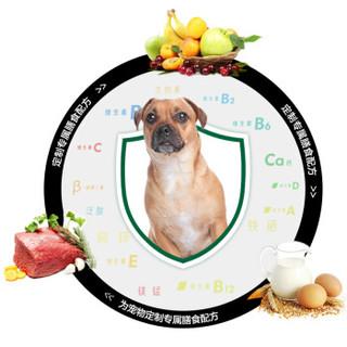 Navarch 耐威克 宠物狗粮 牛肉成犬粮 10kg
