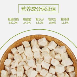 Myfoodie 麦富迪 鸡胸肉冻干 狗零食 30g