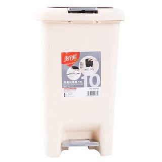 MARYYA 美丽雅 HC49789 双盖 脚踏垃圾桶 10L