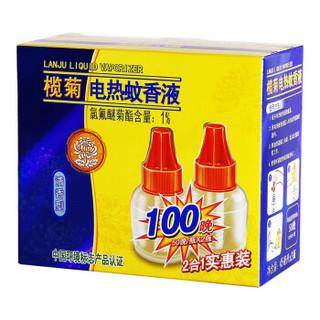 榄菊 清香型电热蚊香液2瓶100晚 补充装 驱蚊液电蚊香电蚊液(新旧包装随机发货)
