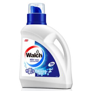 Walch 威露士 旋净机洗洗衣液 1kg