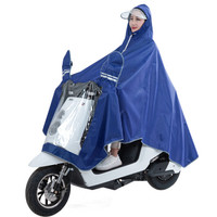 雨航  户外骑行雨披 大帽檐4XL 蓝色 *4件