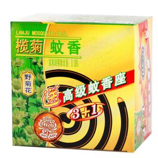 榄菊 小盘野菊花蚊香3+1家庭特惠装30圈/盒+蚊香座 驱蚊 盘香