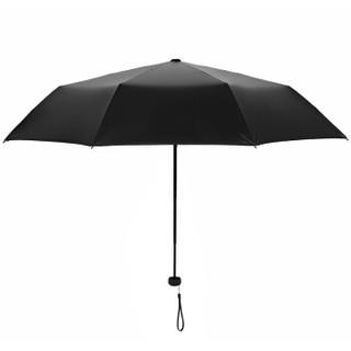 Paradise 天堂伞 黑胶三折晴雨伞 栀子绿