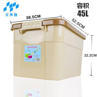 AILYA 艾莱雅 Z1252 塑料收纳箱 咖色 45L