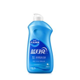 蓝月亮 机洗专用洗衣液 2.36kg*2瓶