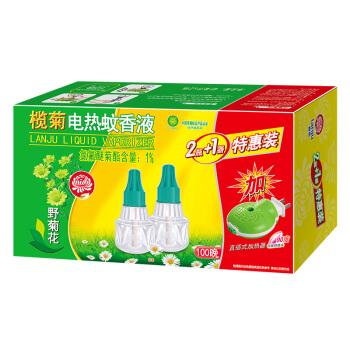 榄菊 电热蚊香液 野菊花 45ml*2瓶(100晚)+加热器