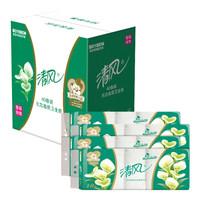 清风(APP)无芯卷纸 马蹄莲系列 3层100克卫生纸*40卷 平纹长卷(整箱销售) *2件