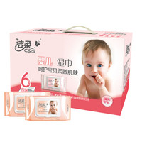C&S 洁柔 BabyFace婴儿湿巾 80片*6包 无香 整箱装