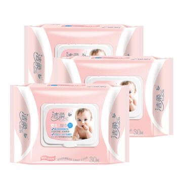 C&S 洁柔 湿巾 BabyFace婴儿湿巾 亲肤30片*3包 无香
