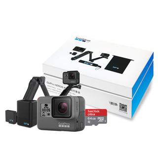 GoPro HERO 5 BLACK臻享礼盒高清数码摄像机运动相机礼盒定制送礼